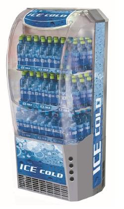 Odprti hladilnik HP 400 O